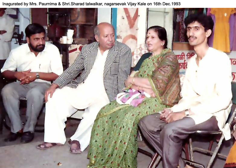 3. Inagurated by Mrs. Paurnima & Shri.Sharad talwalkar ,nagarsevak Vijay Kale on 16Th Dec.1993